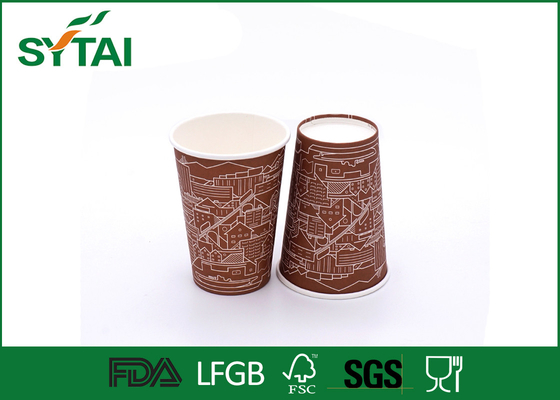 10 OZ With 350 ML Insulated Compostable Brown & White Paper Cups ,Custom Company Logo